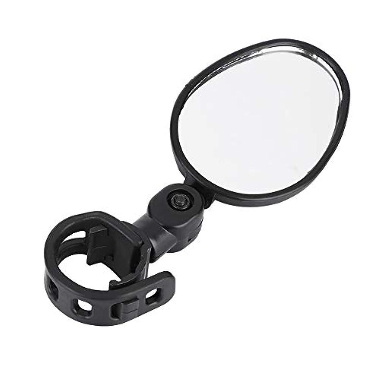 おもちゃとらえどころのないかかわらず自転車バックミラー バックミラー アームミラー 360度回転 ガラス凸面鏡 広視野角