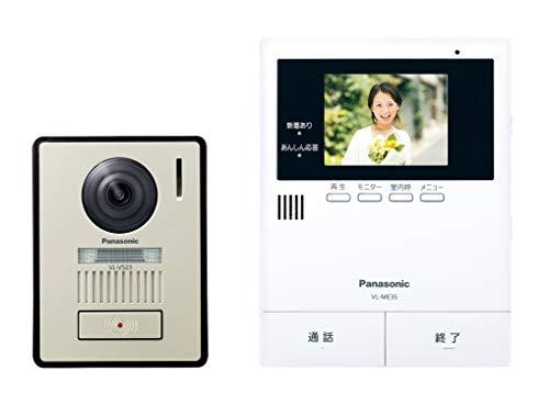 パナソニック テレビドアホン 2-2タイプ 電源コード式 VL-SE35KL
