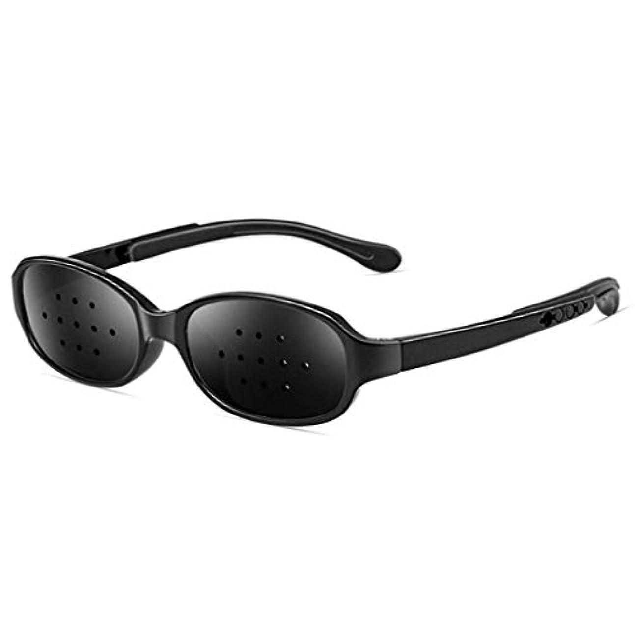 ユーモアクロスブラジャーピンホールメガネ、視力矯正メガネ網状視力保護メガネ耐疲労性メガネ近視の防止メガネの改善 (Color : 黒)