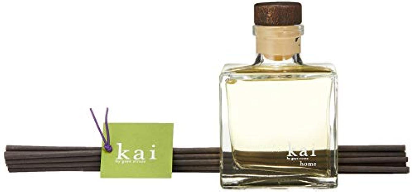 質量はがき熱心kai fragrance(カイ フレグランス) リードディフューザー 200ml