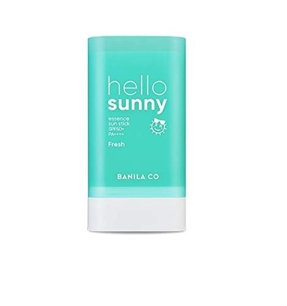 自我口述するナイロンbanilaco ハローサニーエッセンスサンスティックフレッシュ/Hello Sunny Essence SunStick Fresh 18.5g [並行輸入品]