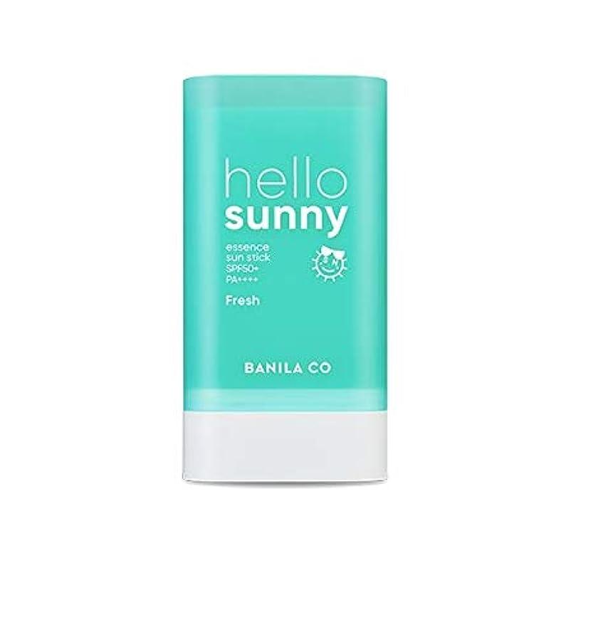 今眉をひそめるの量banilaco ハローサニーエッセンスサンスティックフレッシュ/Hello Sunny Essence SunStick Fresh 18.5g [並行輸入品]