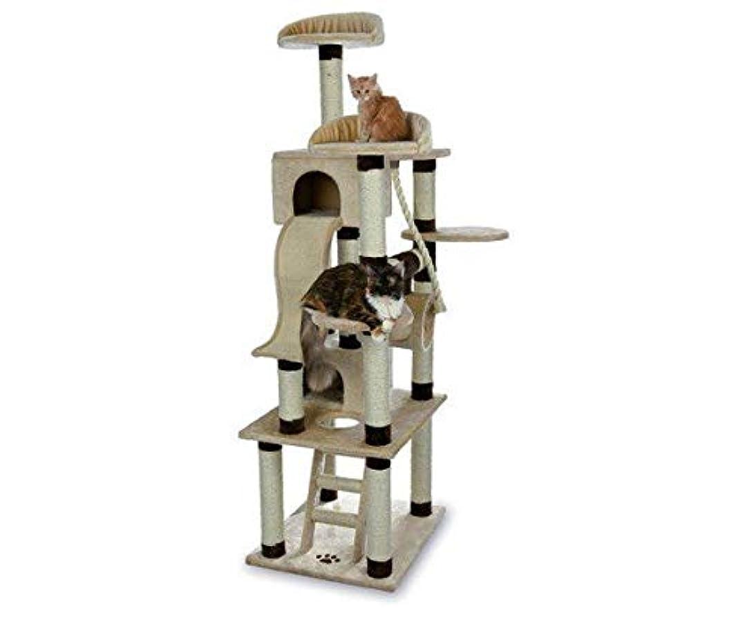 Scratcher Adivaベージュ/黒61x70/209Cm、Trixie,Scratchers、猫