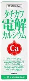 【第3類医薬品】タチカワ電解カルシウム 600mL ×3