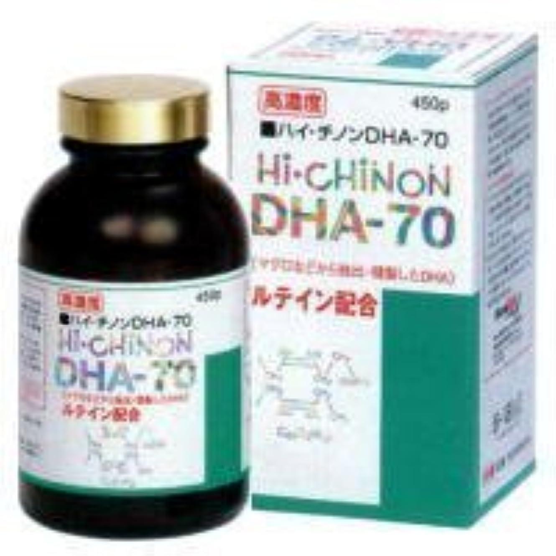 アブストラクト酒酒ハイチノンDHA-70 ハイブリット 120粒×6個セット