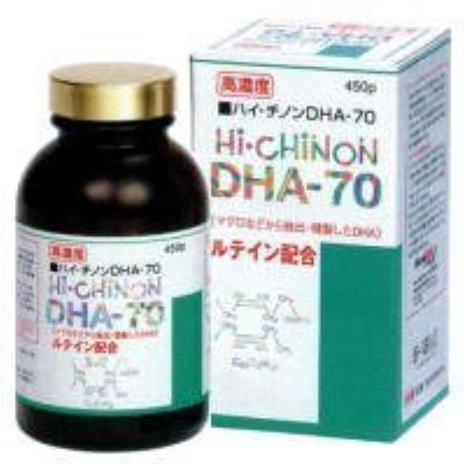 大胆不敵悪性腫瘍移動ハイチノンDHA-70 ハイブリット 120粒×3個セット