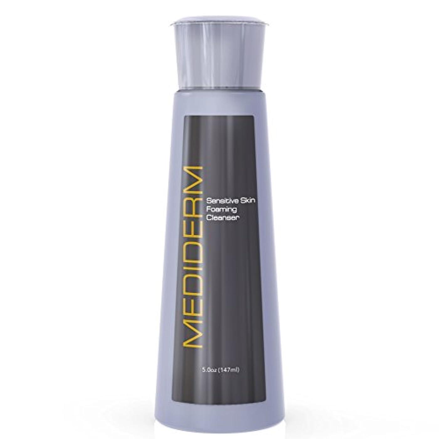MediDermフェイシャルフォーミングクレンザー、敏感肌、穏やかなフェイスウォッシュが不純物を除去し、栄養を与え、男性と女性のスキンを保護します。 7オンス