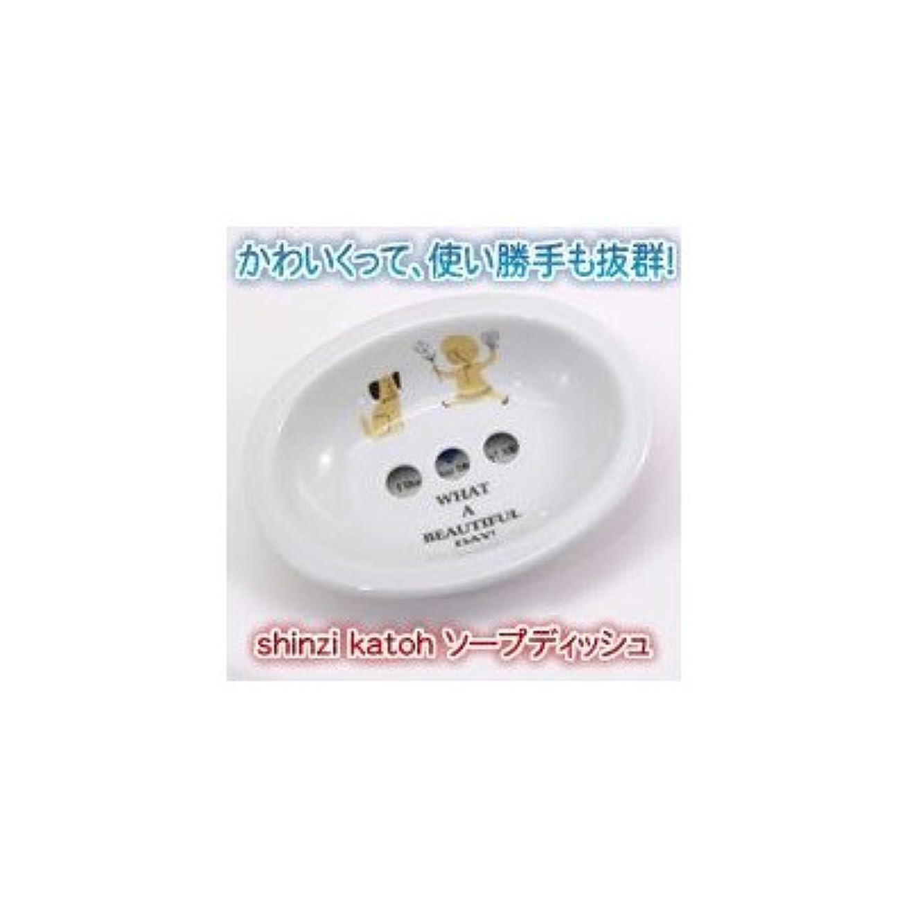 若者半円甘やかすShinzi Katoh(シンジカトウ) ソープディッシュ BD チェリー?13-450338