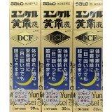 【第2類医薬品】ユンケル黄帝液DCF 30mL×3 ×3