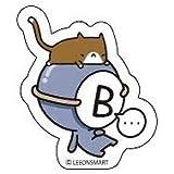 血液型くん ステッカー B型 ネコ
