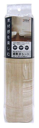 ワイズ『sozai+ズレにくい棚敷きシート 木目』