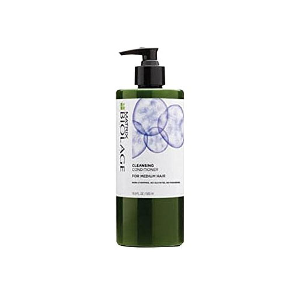 ドラム雷雨ミサイルマトリックスバイオレイジクレンジングコンディショナー - メディア髪(500ミリリットル) x4 - Matrix Biolage Cleansing Conditioner - Medium Hair (500ml)...