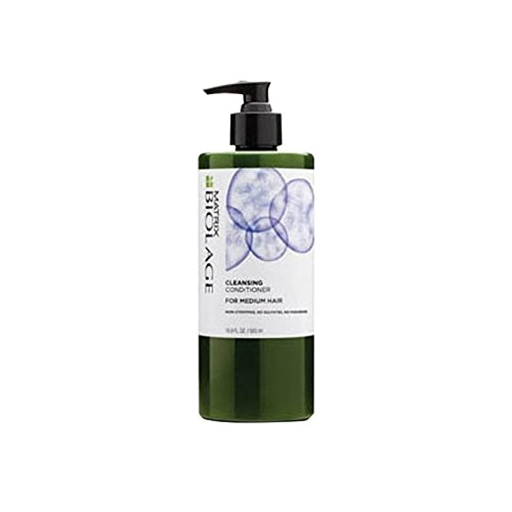 セント結婚首尾一貫したMatrix Biolage Cleansing Conditioner - Medium Hair (500ml) (Pack of 6) - マトリックスバイオレイジクレンジングコンディショナー - メディア髪(500...