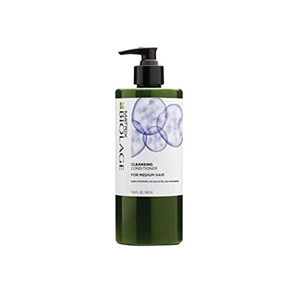 士気科学的習慣マトリックスバイオレイジクレンジングコンディショナー - メディア髪(500ミリリットル) x4 - Matrix Biolage Cleansing Conditioner - Medium Hair (500ml)...