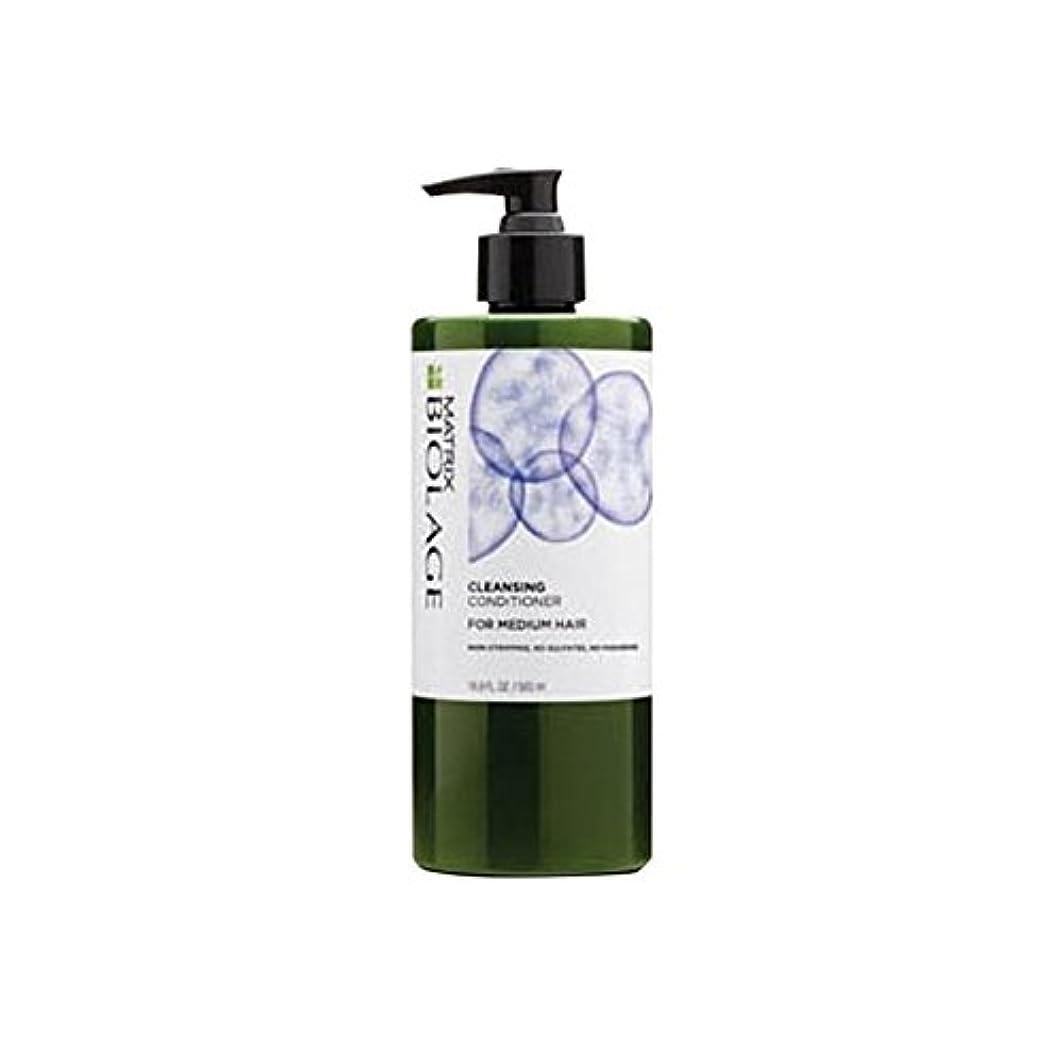 気体の頻繁にチャペルMatrix Biolage Cleansing Conditioner - Medium Hair (500ml) - マトリックスバイオレイジクレンジングコンディショナー - メディア髪(500ミリリットル) [並行輸入品]