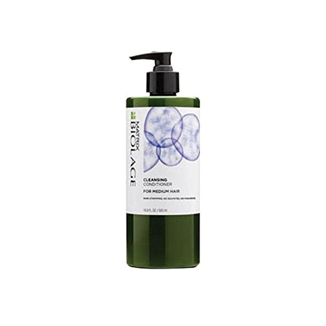 砲兵シャーそこMatrix Biolage Cleansing Conditioner - Medium Hair (500ml) (Pack of 6) - マトリックスバイオレイジクレンジングコンディショナー - メディア髪(500...