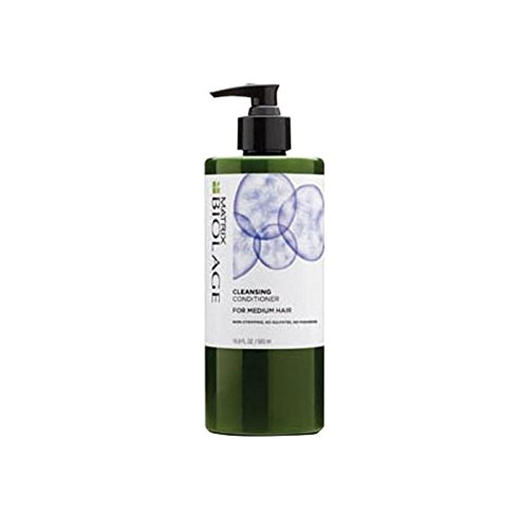 熟達した土砂降り宿題マトリックスバイオレイジクレンジングコンディショナー - メディア髪(500ミリリットル) x4 - Matrix Biolage Cleansing Conditioner - Medium Hair (500ml)...