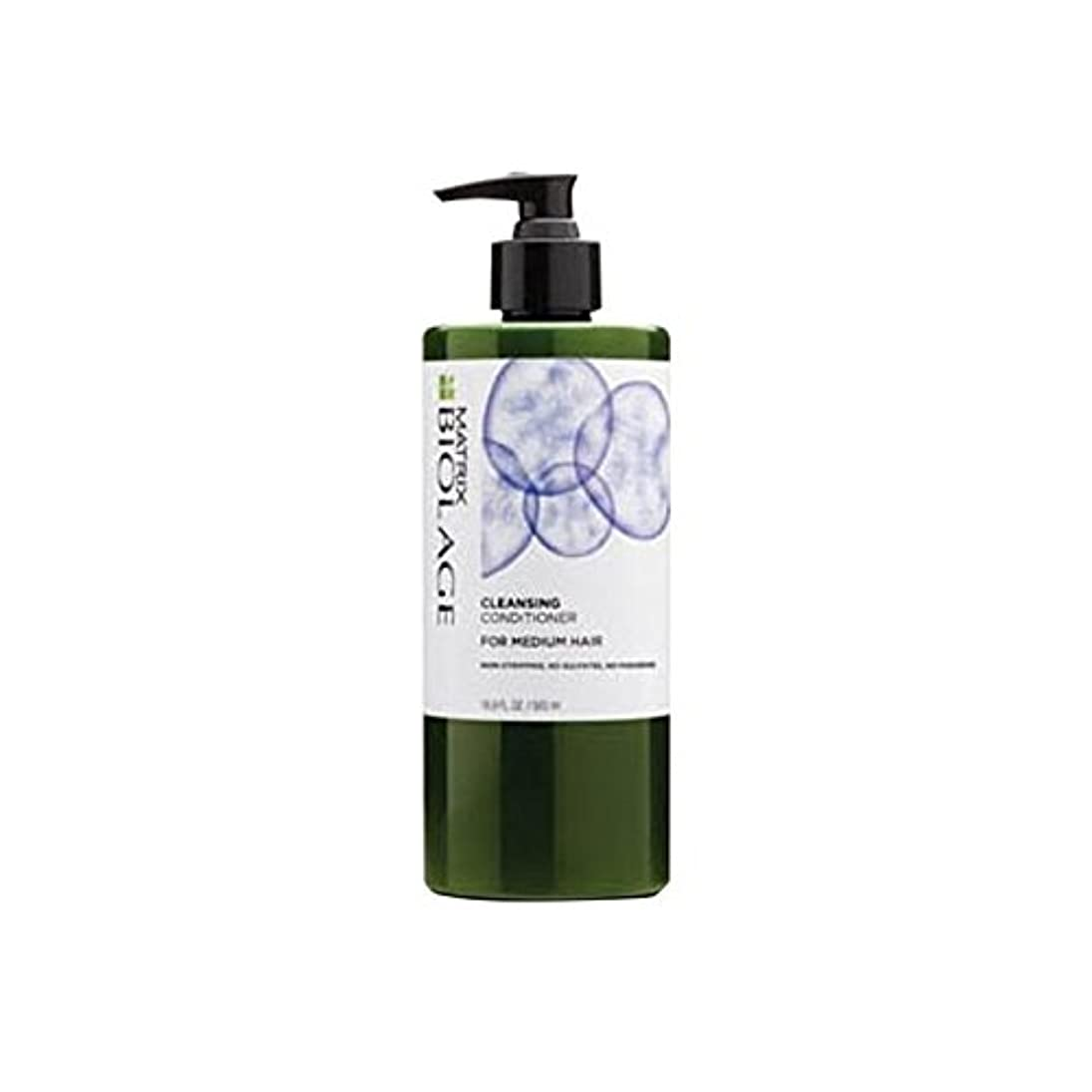 裏切る大理石テキストマトリックスバイオレイジクレンジングコンディショナー - メディア髪(500ミリリットル) x4 - Matrix Biolage Cleansing Conditioner - Medium Hair (500ml)...