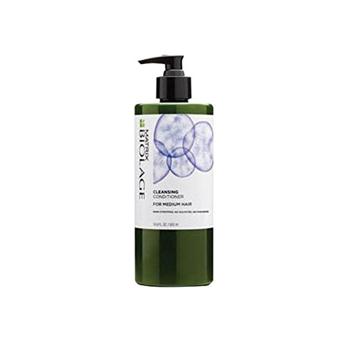 帰するコミットジョガーマトリックスバイオレイジクレンジングコンディショナー - メディア髪(500ミリリットル) x4 - Matrix Biolage Cleansing Conditioner - Medium Hair (500ml)...