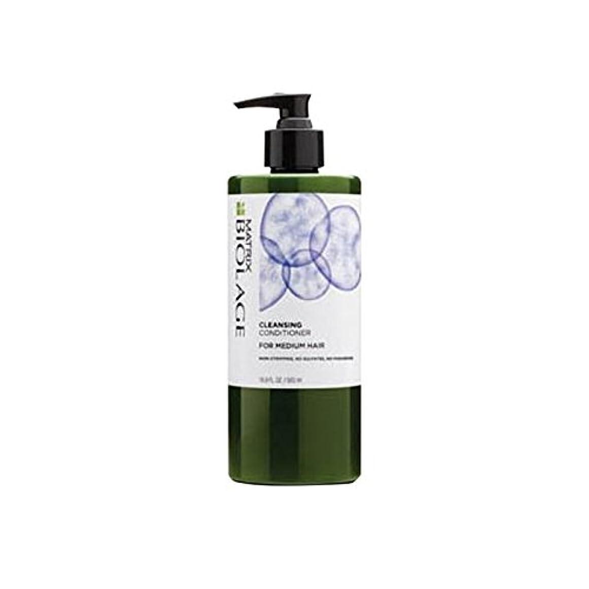 リーガンキャップレコーダーマトリックスバイオレイジクレンジングコンディショナー - メディア髪(500ミリリットル) x4 - Matrix Biolage Cleansing Conditioner - Medium Hair (500ml)...