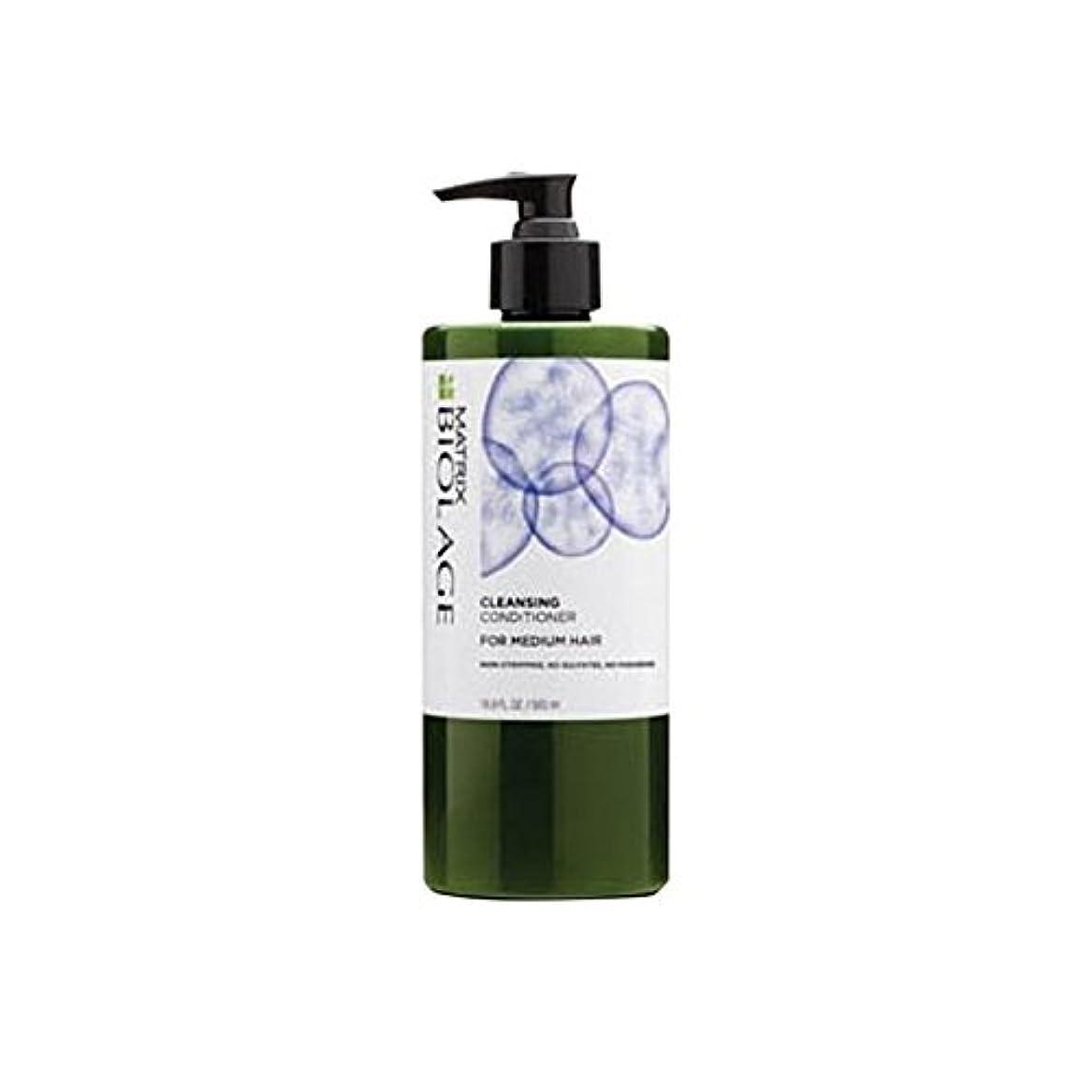 誇張著者たるみMatrix Biolage Cleansing Conditioner - Medium Hair (500ml) - マトリックスバイオレイジクレンジングコンディショナー - メディア髪(500ミリリットル) [並行輸入品]