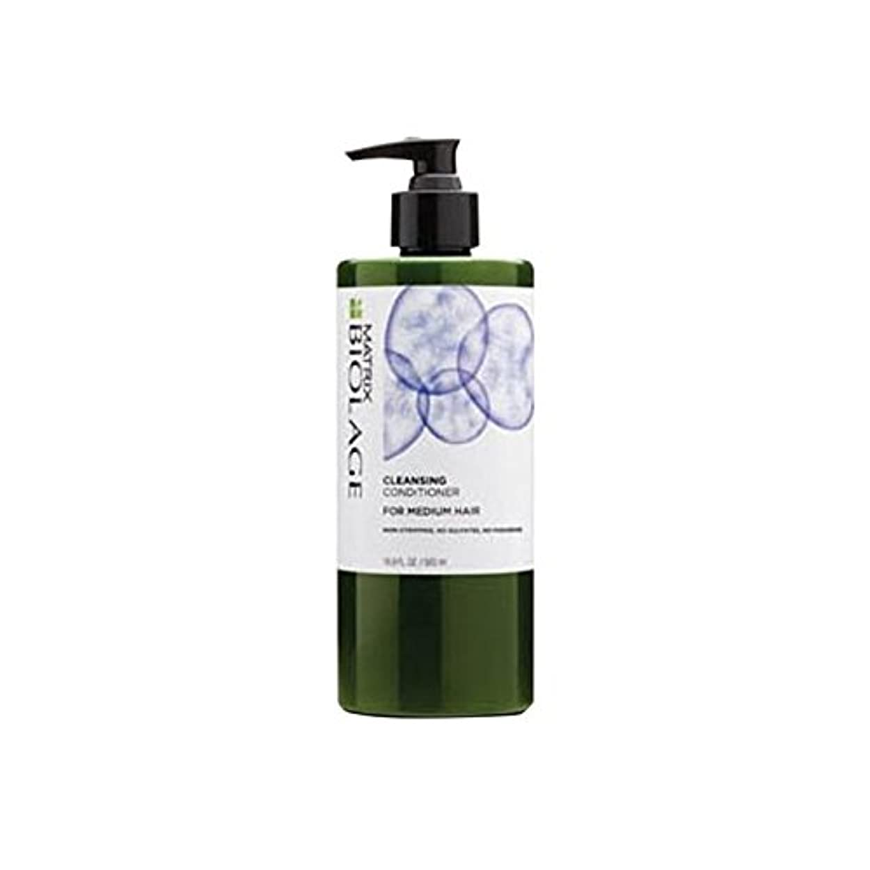 サイズジャンプする葉っぱマトリックスバイオレイジクレンジングコンディショナー - メディア髪(500ミリリットル) x2 - Matrix Biolage Cleansing Conditioner - Medium Hair (500ml)...
