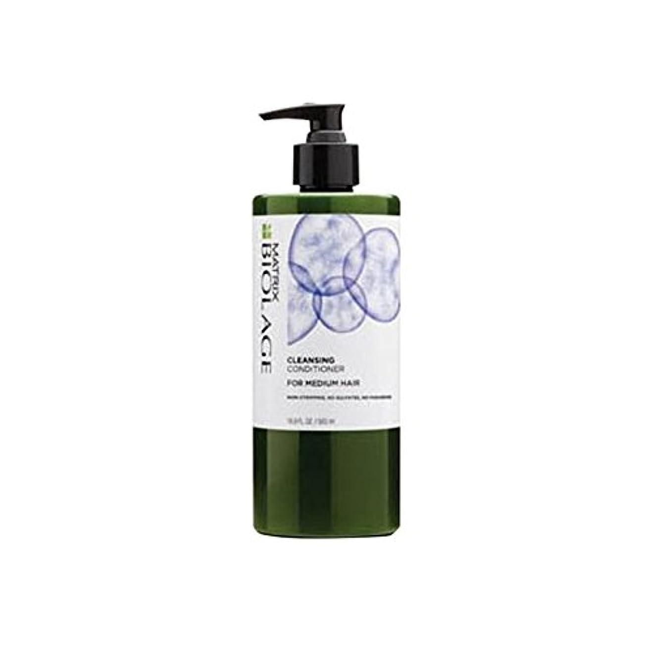 アカデミー雲ハシーMatrix Biolage Cleansing Conditioner - Medium Hair (500ml) (Pack of 6) - マトリックスバイオレイジクレンジングコンディショナー - メディア髪(500...