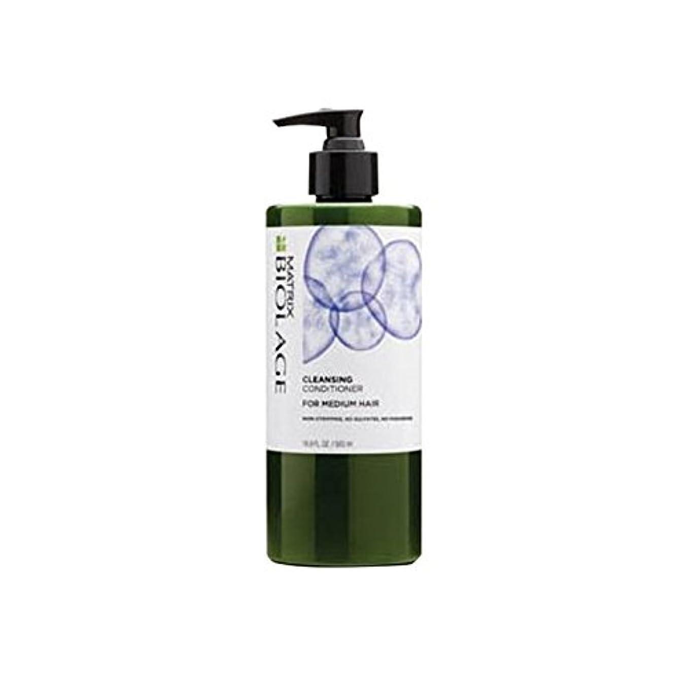 自由福祉光沢のあるMatrix Biolage Cleansing Conditioner - Medium Hair (500ml) - マトリックスバイオレイジクレンジングコンディショナー - メディア髪(500ミリリットル) [並行輸入品]