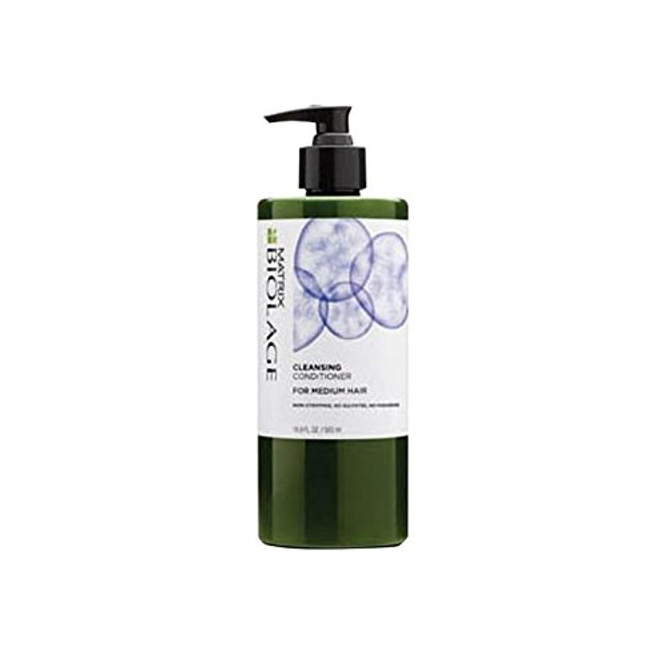 合金通行人配管マトリックスバイオレイジクレンジングコンディショナー - メディア髪(500ミリリットル) x4 - Matrix Biolage Cleansing Conditioner - Medium Hair (500ml)...