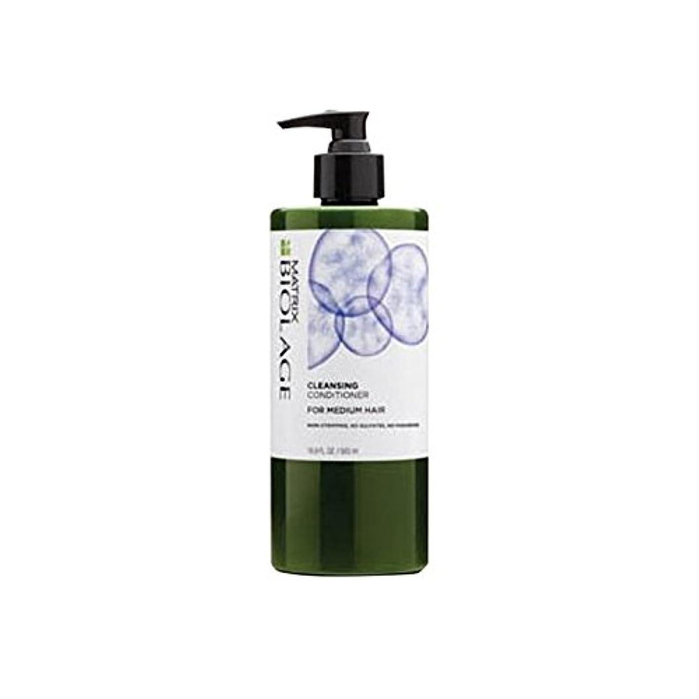 液体適応するバナーMatrix Biolage Cleansing Conditioner - Medium Hair (500ml) - マトリックスバイオレイジクレンジングコンディショナー - メディア髪(500ミリリットル) [並行輸入品]