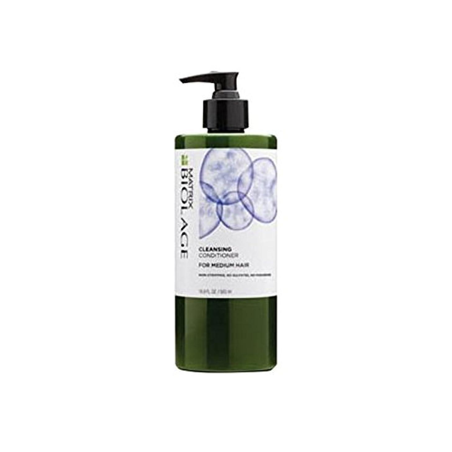 リスク住む囚人マトリックスバイオレイジクレンジングコンディショナー - メディア髪(500ミリリットル) x4 - Matrix Biolage Cleansing Conditioner - Medium Hair (500ml)...