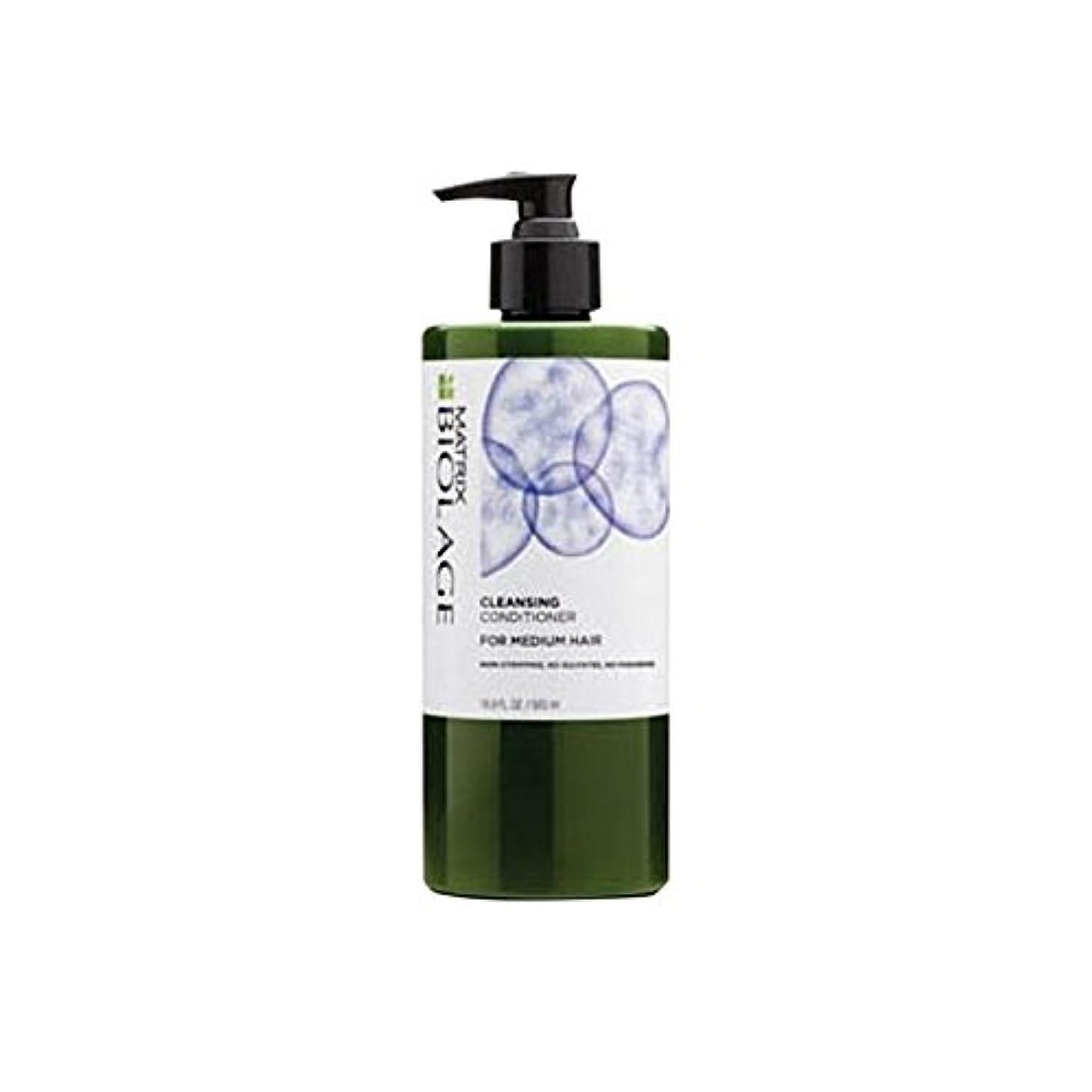 ガイダンスヒゲ彫刻Matrix Biolage Cleansing Conditioner - Medium Hair (500ml) (Pack of 6) - マトリックスバイオレイジクレンジングコンディショナー - メディア髪(500...