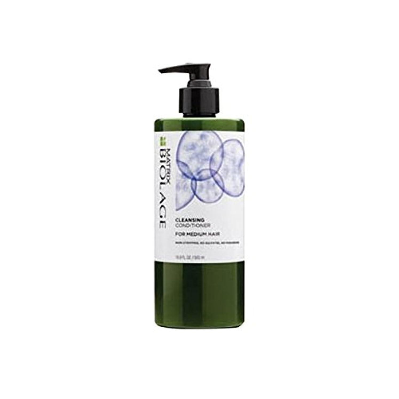 進行中将来の些細なMatrix Biolage Cleansing Conditioner - Medium Hair (500ml) - マトリックスバイオレイジクレンジングコンディショナー - メディア髪(500ミリリットル) [並行輸入品]