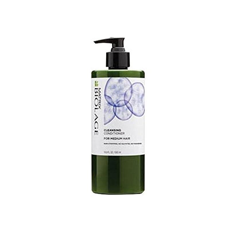 ロゴマネージャー器官マトリックスバイオレイジクレンジングコンディショナー - メディア髪(500ミリリットル) x4 - Matrix Biolage Cleansing Conditioner - Medium Hair (500ml)...