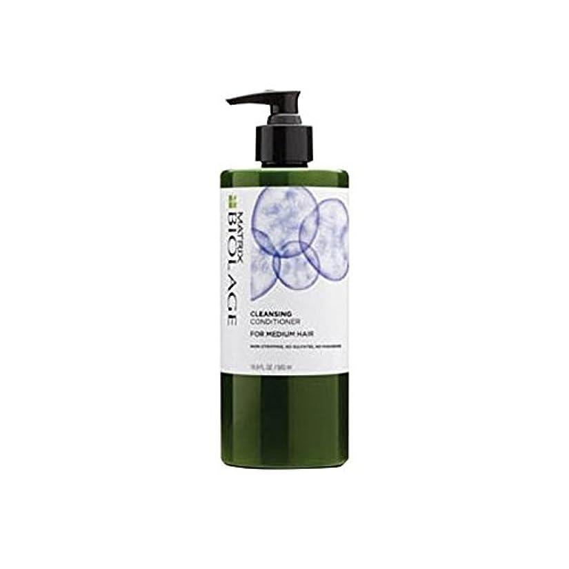 マトリックスバイオレイジクレンジングコンディショナー - メディア髪(500ミリリットル) x4 - Matrix Biolage Cleansing Conditioner - Medium Hair (500ml)...