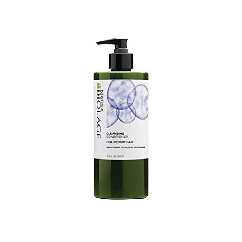 マトリックスバイオレイジクレンジングコンディショナー - メディア髪(500ミリリットル) x2 - Matrix Biolage Cleansing Conditioner - Medium Hair (500ml)...