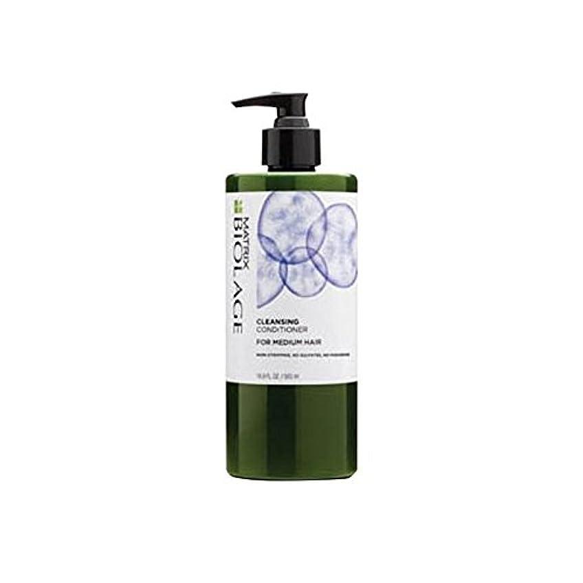 記念碑彼の主導権マトリックスバイオレイジクレンジングコンディショナー - メディア髪(500ミリリットル) x4 - Matrix Biolage Cleansing Conditioner - Medium Hair (500ml)...