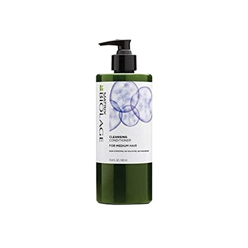 ベックス反対する可愛いMatrix Biolage Cleansing Conditioner - Medium Hair (500ml) - マトリックスバイオレイジクレンジングコンディショナー - メディア髪(500ミリリットル) [並行輸入品]