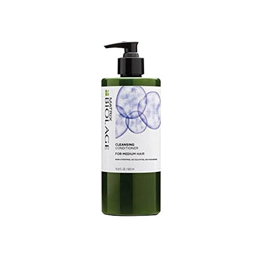 しみ誘導輝くマトリックスバイオレイジクレンジングコンディショナー - メディア髪(500ミリリットル) x2 - Matrix Biolage Cleansing Conditioner - Medium Hair (500ml)...