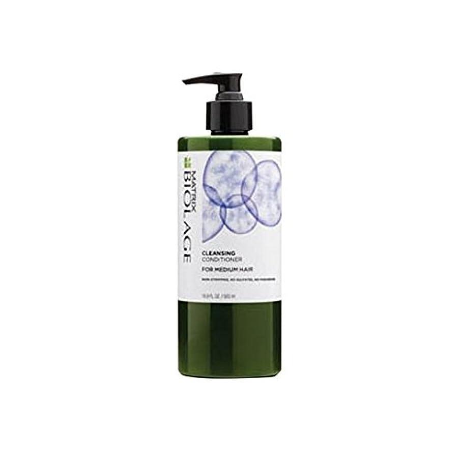 アームストロングもっともらしい知らせるMatrix Biolage Cleansing Conditioner - Medium Hair (500ml) - マトリックスバイオレイジクレンジングコンディショナー - メディア髪(500ミリリットル) [並行輸入品]