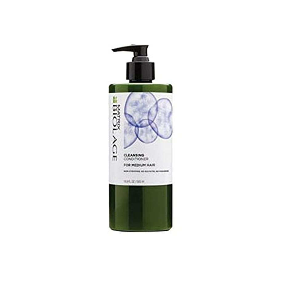 マニアオンス不機嫌マトリックスバイオレイジクレンジングコンディショナー - メディア髪(500ミリリットル) x4 - Matrix Biolage Cleansing Conditioner - Medium Hair (500ml)...