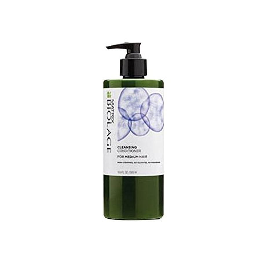 経験者結果隠マトリックスバイオレイジクレンジングコンディショナー - メディア髪(500ミリリットル) x2 - Matrix Biolage Cleansing Conditioner - Medium Hair (500ml)...
