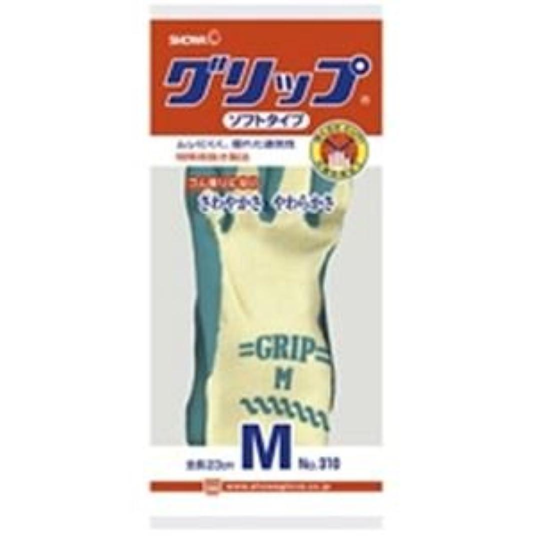 実際にパッド四回(業務用4セット)ショーワ 手袋グリップソフト 5双 パックグリーン M