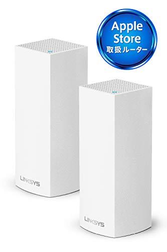 LINKSYS VELOP メッシュ WiFi 無線LAN ルータートライバンド 2個パック