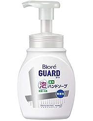 花王 ビオレガード 薬用泡ハンドソープ 無香料 ポンプ 250ml × 10個セット