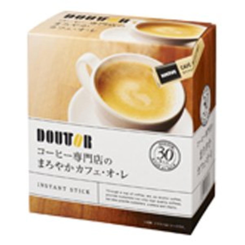 ドトール コーヒー専門店のまろやかカフェ?オ?レ 30袋入×24箱