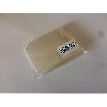 ぴったりスリーブ 100枚 ボードゲームスリーブサイズ 透明ハードタイプ (61mm×94mm)