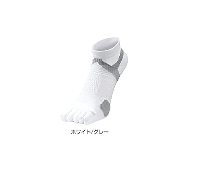 エレベーターましいプログラムファイテン(phiten) 足王(ソッキング) 5本指 ホワイト/グレー 27~29cm