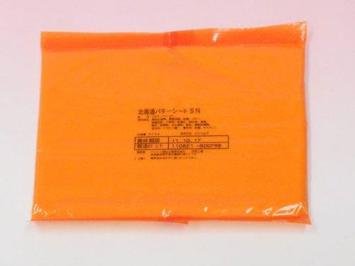 ソントン 北海道バターシートSN600g(業務用)'(夏期クール)