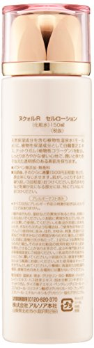 高い保湿で潤い実感!アルソア ヌクォル セルローション(化粧水)